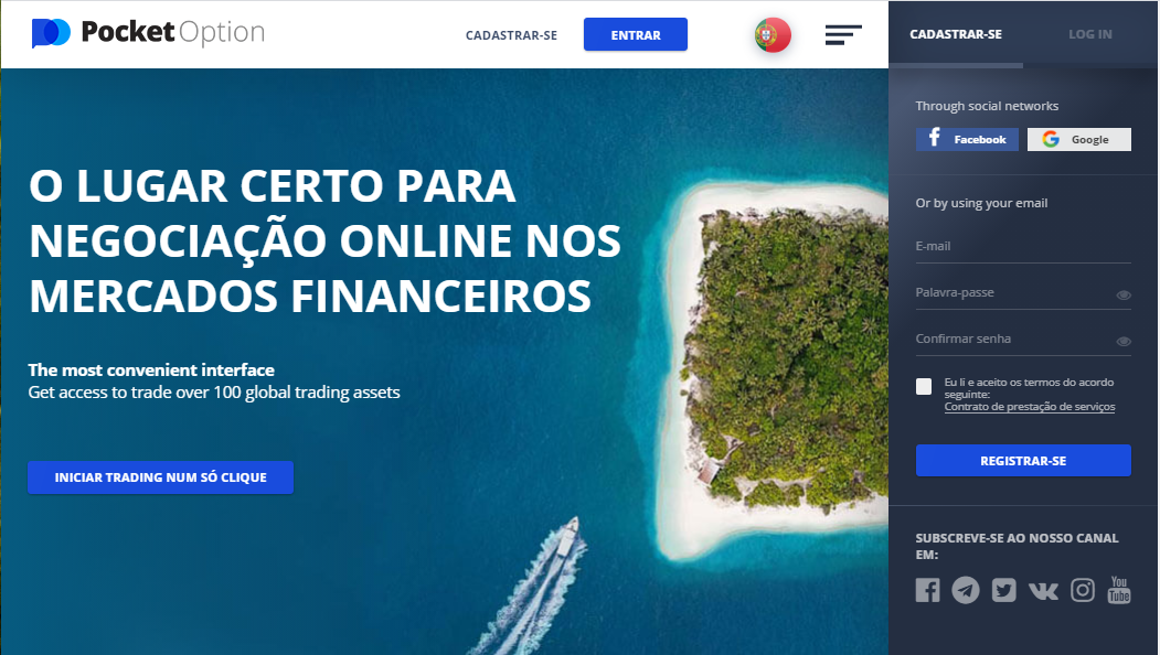 Como se registrar Pocket Option e começar